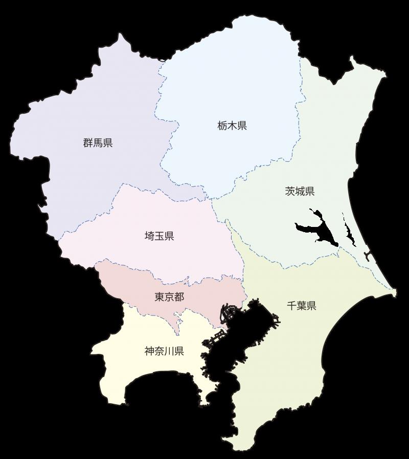 関東地方1都6県